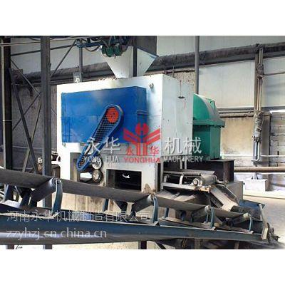 钢厂铁皮压球机、氧化铁皮压球机、永华机械(在线咨询)