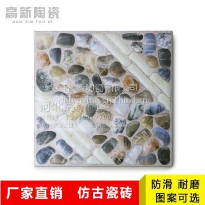 特价300*300室外地砖庭院防滑瓷砖田园露台仿古砖阳台鹅卵石地砖