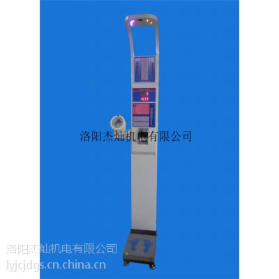 供应武汉北京杰灿JC-600A多功能超声波身高体重血压电子称