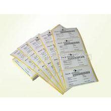 供应宁波北仑纸卡纸盒印刷北仑不干胶印刷北仑海报印刷北仑标签印刷