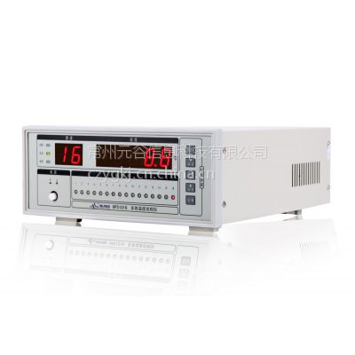 可扩展至256路温度测量,兼容多种温度传感器HPS1024