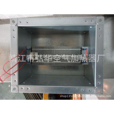 供应PTC加热器 管道加热器 PTC