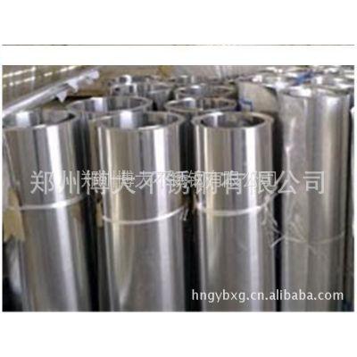 郑州301材质高硬度不锈钢带