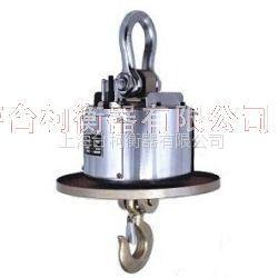 供应四方OCS-XS型高温隔热耐高温无线电子吊磅秤/防腐不锈钢无线耐高温电子吊钩秤