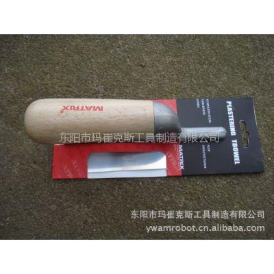 供应进口不锈钢/特制防腐蚀不生锈泥瓦匠作工具/装饰涂料工具/抹泥刀