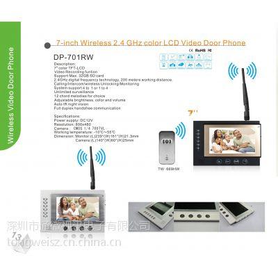 供应高清无线可视门铃 2.4GHZ无线对讲门铃