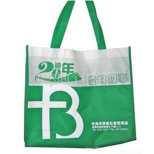 供应手提纸袋,无纺布手提袋,环保手提袋