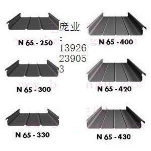 供应大规模铝镁锰屋面板出售,广州臻誉厂家直销