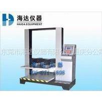 供应重庆纸箱测试仪器|成都纸箱测试仪器原理|纸箱测试仪器厂家