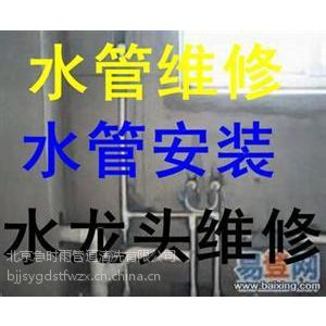 大兴区卫浴洁具维修水龙头小便池维修疏通公司