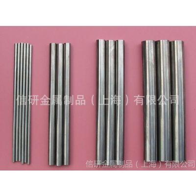 供应高级8MnSi合金工具钢 品质保证 价格优廉 性能介绍 上海销售