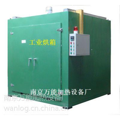 供应烘干箱 工业烤箱 工业用烘箱 万 能品牌专业设计