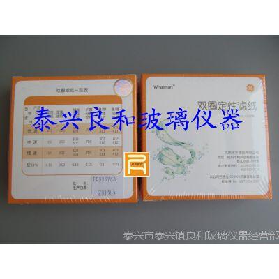 厂家代理    杭州双圈牌定性滤纸11CM  快中慢