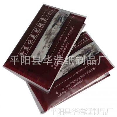 家庭纸巾 生活用品 广告纸巾 印花纸巾 厂家直销