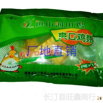 批发三黄河田鸡鸡翅 产地货源直供端午爆款 客家特产 放养 冷冻