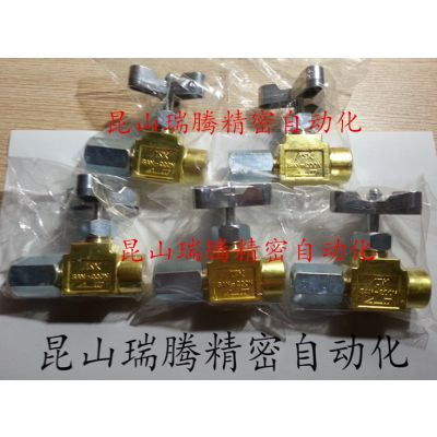供应日本ASK仪表阀SAN-200N-2