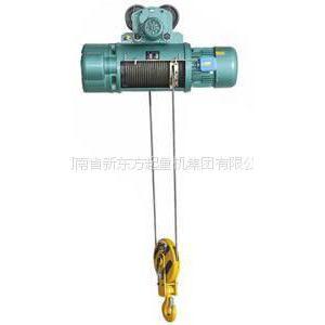 供应电动葫芦厂家直供,3tCD1(MD1型)型钢丝绳电动葫芦 价格低廉