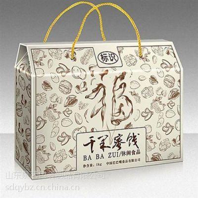 包装盒|泉艺包装|彩色包装盒