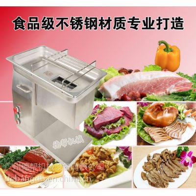 供应多功能切肉机 切肉机价格 自动切肉机