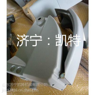 现货供应小松PC200-8驾驶室储物箱 小松挖掘机配件