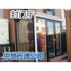 北京丰台区阳光房安装 塑钢门窗安装制作