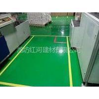供应济南环氧地坪施工/青岛塑胶地板制造/威海地坪漆设计