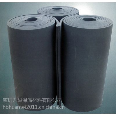 九纵橡塑保温板绿色包装 ISO90001认证