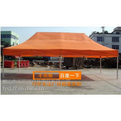 丰雨顺 北京户外活动帐篷厂家直销质量如何