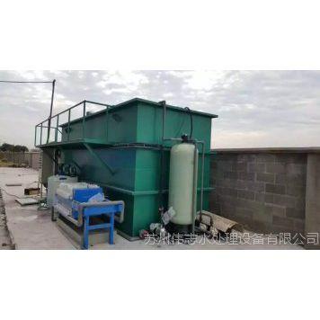 化工厂废水处理设备/一体化污水处理回用设备/苏州全自动废水处理