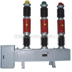 供应扬蕴电力正品LW16-40.5/1600-31.5户外35KV高压六氟化硫断路器