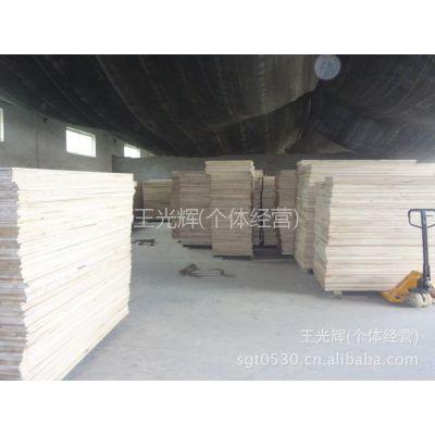 供应我公司大量生产各种优质桐木拼板 欢迎选购 指导