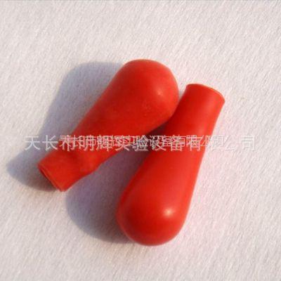 供应红皮头 乳胶头 吸头(滴管用 滴瓶用)