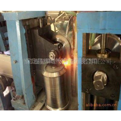 供应高频感应加热设备、用于淬火熔炼焊接钎焊透热退火等热加工热处理