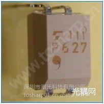 供应供应TLP627晶体管输出光电耦合器