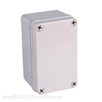 供应DS-AG-80*130*70防水开关按钮盒 IP66仪器仪表接线盒