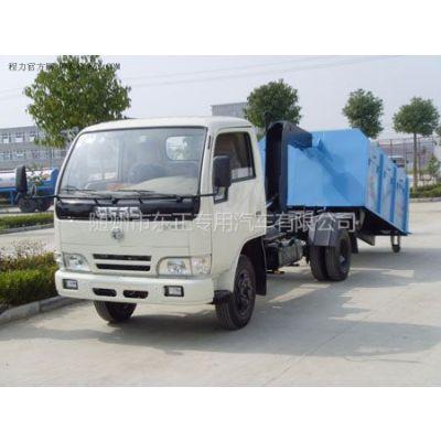 供应5吨勾臂式垃圾车价格、 5吨勾臂式垃圾车价格报价