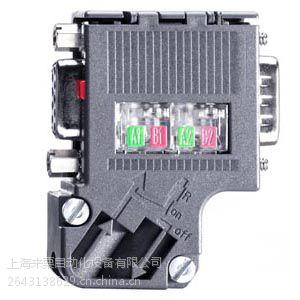 供应西门子6ES7 972-0BA52-0XA0