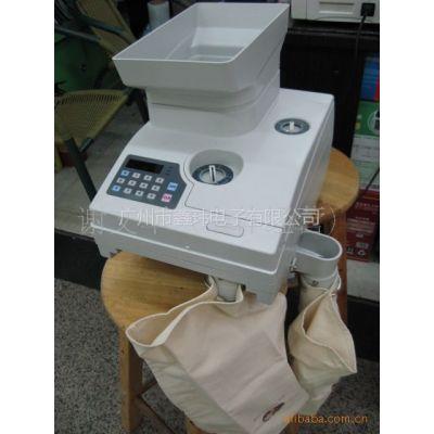 供应鑫玮 XW-3300   高速硬币机 多国硬币清分机