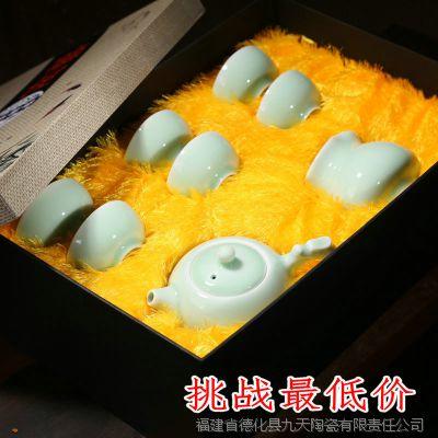 特价促销8头龙泉青瓷茶具套装哥窑开片陶瓷紫砂茶壶礼品厂家批发