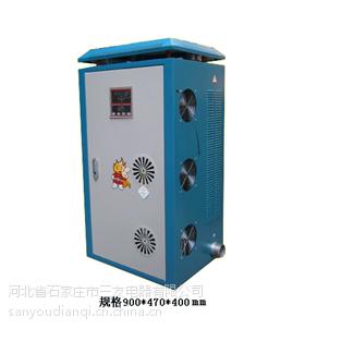 三友电器电磁采暖设备