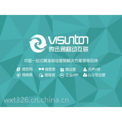 深圳微海报设计