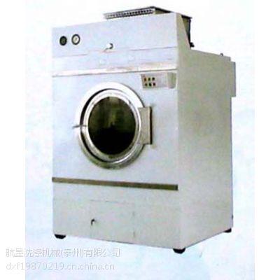 福建莆田15KG全自动衣服烘干机