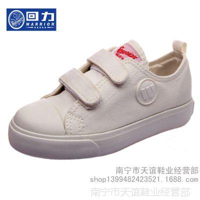 【特价】回力品牌童鞋春女童男童魔术贴儿童帆布鞋学生白布鞋批发