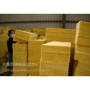供应华美优质离心玻璃棉//玻璃棉保温制品