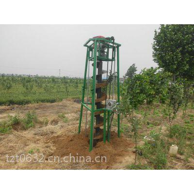 全国DXG-1电力通讯行业专用设备电线杆挖坑机螺旋钻眼机植树打洞机