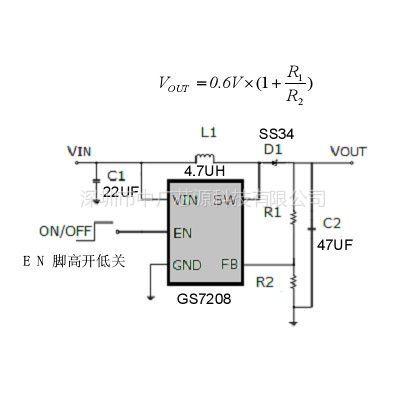 供应小封装 宽电压输入 低压升压管理IC  GS7208常用于3V升5V 1.2A