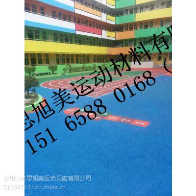 济宁做篮球场地塑胶地面铺设的单位、丙烯酸球场材料厂家