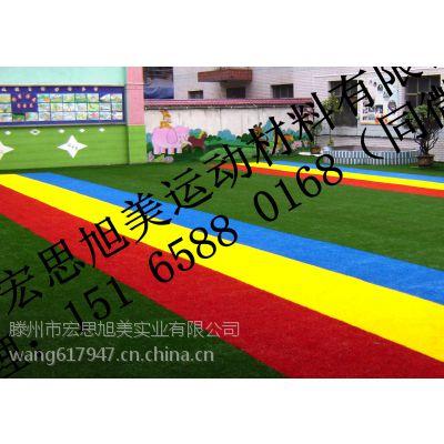 泰安市宏思旭美塑胶篮球场围栏围网护网价格,材质EPDM,规格定制