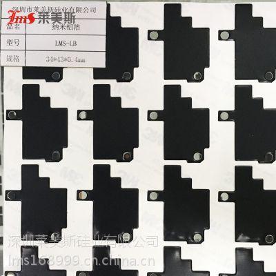 供应纳米碳铝箔 复合型散热铝箔 规格齐全 价格低廉【莱美斯】
