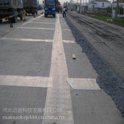 河北迈诺防裂贴 抗裂贴 贴缝带省城高速大量使用供不应求